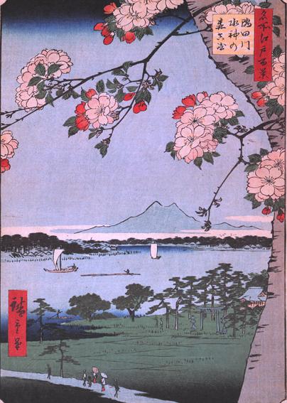 16_hiroshige_sakura_blossom