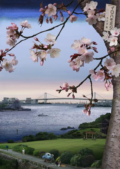 17_tokyo_story_sakura_blossom